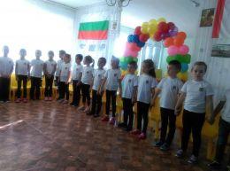 ",,Радомир е моят град"" празничен концерт в група,,Звездички"" - ДГ Слънце - Радомир"