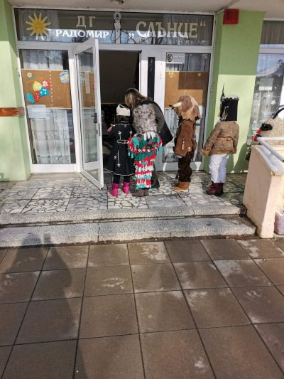 ",,СУРВА 2021"" - ДГ Слънце - Радомир"
